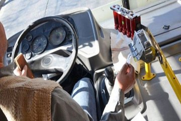 Se pone en marcha el nuevo sistema de subsidios al transporte público
