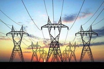 """Seminario sobre """"Abastecimiento Eléctrico y Eficiencia Energética"""""""