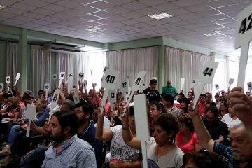 AGMER llamó a Congreso Extraordinario para tratar la situación nacional y provincial